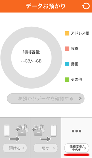 20160810_iphone502