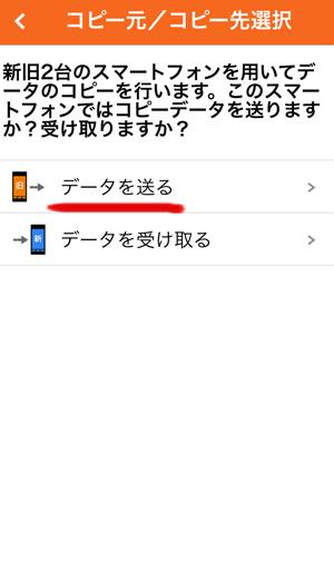 20160810_iphone506