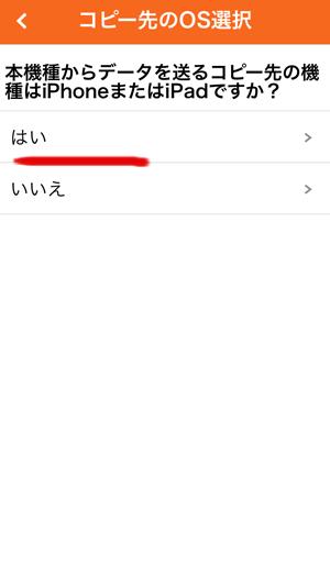 20160810_iphone507