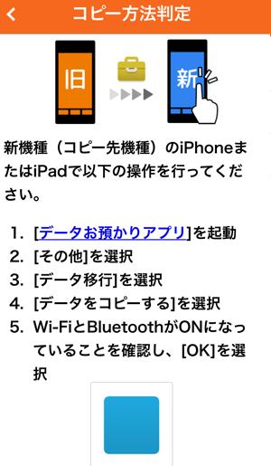 20160810_iphone508