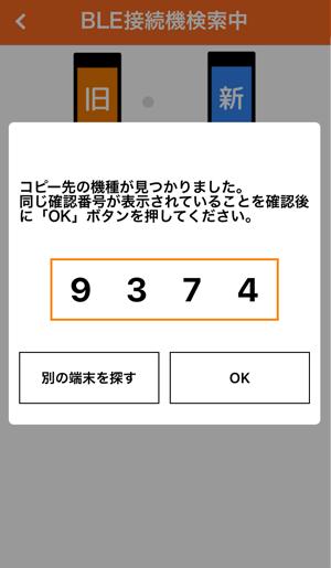 20160810_iphone509