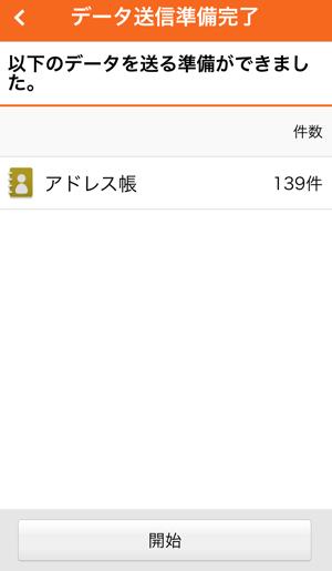 20160810_iphone510