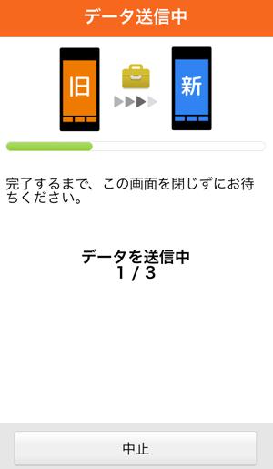 20160810_iphone511
