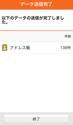 20160810_iphone512