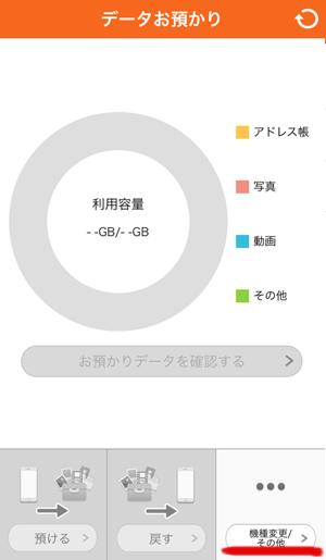 20160810_iphone6s01