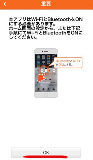 20160810_iphone6s04