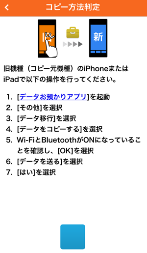 20160810_iphone6s07