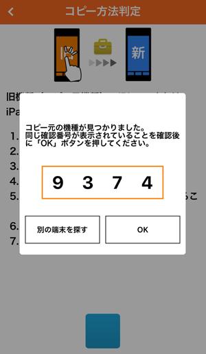 20160810_iphone6s08