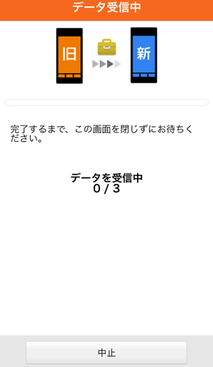 20160810_iphone6s10