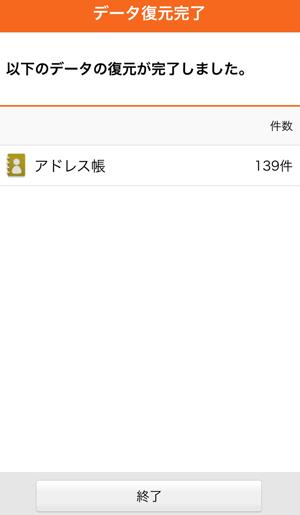 20160810_iphone6s11